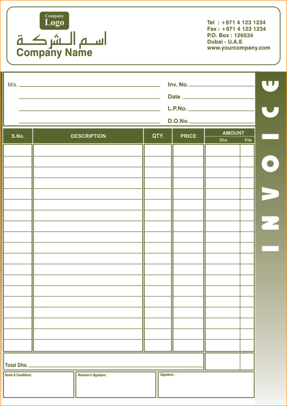 Nice Bill Book Template With Bill Book Template